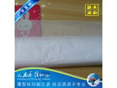 供应双拷17克白色拷贝纸可做字帖纸临摹纸描绘纸