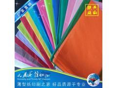 現貨供應14克各種顏色拷貝紙/彩色拷貝紙/彩拷紙