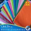 现货供应14克各种颜色拷贝纸/彩色拷贝纸/彩拷纸