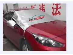 衣拉寶工廠直銷汽車前擋玻璃防凍半罩車衣