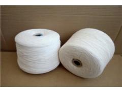 濰坊純棉紗3支現貨供應|內銷純棉紗