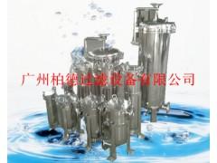 深圳袋式过滤器厂家-深圳水处理过滤器-深圳污水过滤器