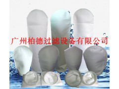 宁波过滤袋生产厂家-宁波涂装过滤袋-宁波涂料过滤袋