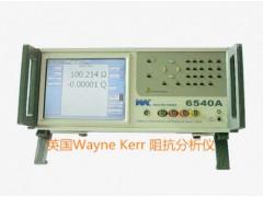 价格超值的Wayne Kerr阻抗分析仪广东供应——英国Wayne Kerr阻抗分析仪