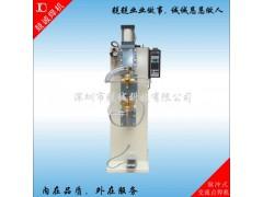 深圳DN-25交流脈沖式點焊機東莞 廠家 焊接銅片銅線代加工