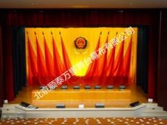多功能厅会议红旗 会议舞台旗帜 十面红旗