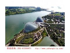 亞洲簽證服務/雅航旅游簽證服務