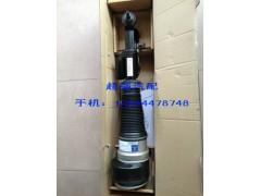 奔驰S350 W221四驱减震器 胎压传感器 起动机 空调泵