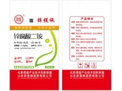 化肥无纺布编织袋:优质包装袋专业供应