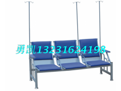 输液椅生产厂家 优质点滴椅批发  医院用候诊椅价格