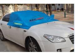 供應山東衣拉寶汽車擋雪防凍前擋玻璃半身車衣罩