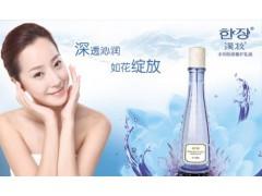 护肤品行业中的领军人物 美够多品牌化妆品超市