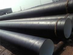 为您推荐沧州瑞盛品质好的环氧煤沥青管道_沈阳环氧煤沥青管道防腐