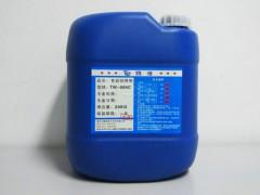 知名的有铅助焊剂  TW-886C厂商|专业的有铅助焊剂
