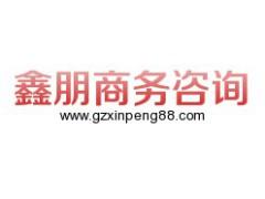 广州规模大的广州收数公司