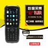 安卓手持终端,专业的安卓手持数据采集器优选深圳市智谷联软件