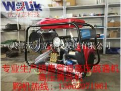 江蘇酒店污水管道高壓水疏通機