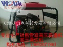 江蘇柴油機驅動管道高壓水疏通機