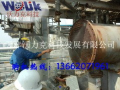 WL5022除漆除銹高壓水清洗機