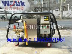 北京換熱器高壓水清洗機廠家