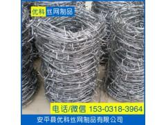 果園防護用熱鍍鋅刺繩