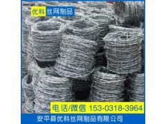 廠房圍墻防護用冷鍍鋅刺繩