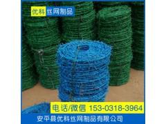 鐵路邊界防護用普通雙擰塑料刺繩
