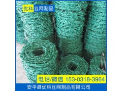熱鍍鋅正擰刺繩 電鍍鋅反擰刺繩 PVC正反擰普通刺繩