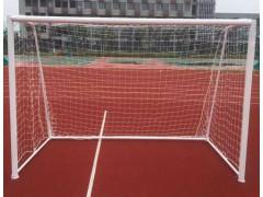 宁波3人制足球门厂家足球门精致品质臻美体验