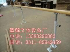 廣東廣州落地固定壓腿把桿供應商桿款式多樣總有一樣滿足你