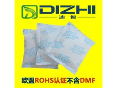家具木器行業干燥防霉產品50g英文TX布環保硅膠 防潮珠