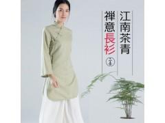二喜茶服禅衣服唐装中式棉麻服装茶服代理批发厂家货源