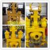 重载液压渣浆泵、挖机配套液压渣浆泵