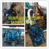新型铰笼液压抽沙泵、耐磨沙石泵-尽在山东泉祥