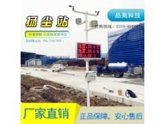 揚塵系統價位,專業的揚塵系統