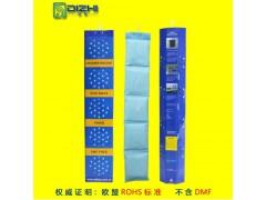 廣東品牌干燥劑廠生產1000克出口海洋運輸貨柜干燥劑