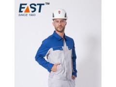 伊丝特C1165040 春秋季长袖分体套装 厂家可定制直销