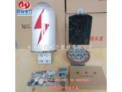 【铝合金接头?#23567;?#22612;用接头盒型号 ADSS光缆接头盒