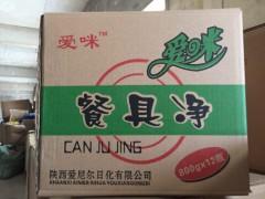 青海饭店日化品|供应上等日化品
