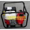 上海亮猫2寸本田动力GX160汽油高压消防水泵,防汛抽水机