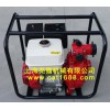 本田GX390汽油高压消防水泵,3寸防汛防旱抽水机