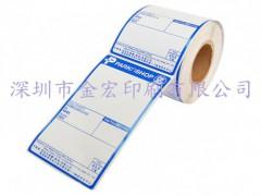 深圳哪里能買到價位合理的超市熱敏紙不干膠標簽,傾銷電子稱熱敏紙標簽