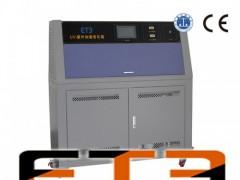 加工UV老化试验箱_江苏划算的UV老化试验箱供应