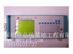 高密度电法仪器