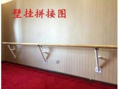 双鸭山舞蹈室压腿练习把杆供应商火热爆款促销中