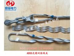 ADSS耐张线?#33455;?#32536;导线耐张线夹 预绞丝耐张金具