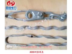 预绞式耐张线夹-ADSS光缆金具耐张线夹厂家