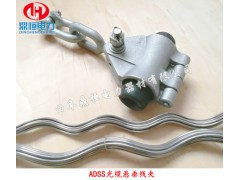 悬垂线夹(图文)-ADSS光缆悬垂金具