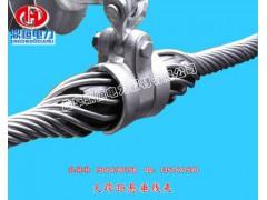【懸垂線夾】供應ADSS/OPGW光纜金具預絞絲懸垂直線金具