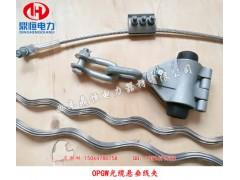 內蒙懸垂線夾批發價格 預絞式懸垂線夾OPGW光纜金具